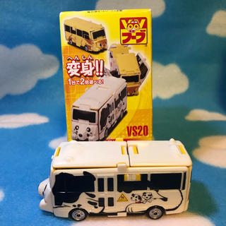バンダイ(BANDAI)のVooV(ブーブ)変身‼️ねこ型バス〜ダルメシアンバスVS20(ミニカー)