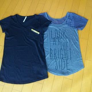 お得❗Tシャツセット☺(Tシャツ(半袖/袖なし))