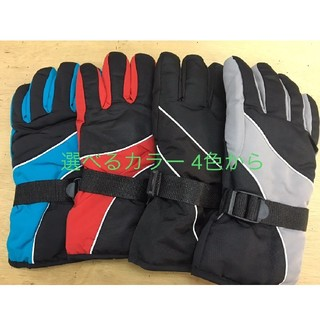 106 超保温 メンズ グローブ 手袋 スノーグローブ 5本指 一体型 撥水(ウエア/装備)