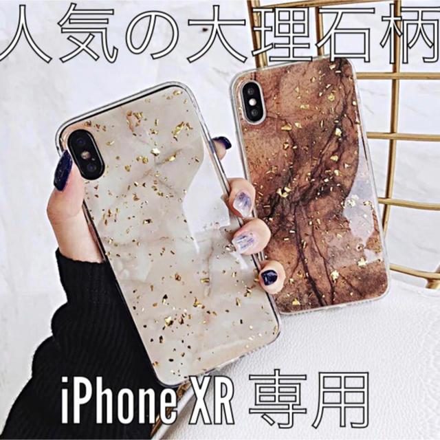 iphone7plus ケース シュプリーム | 大人気 iPhoneケース おしゃれ かわいいの通販 by スナフキン's shop|ラクマ