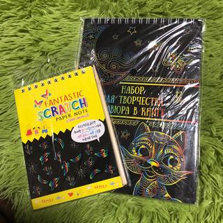削って遊べるスクラッチノート 2冊セット(スケッチブック/用紙)
