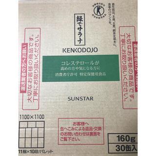 サンスター(SUNSTAR)のサンスター 特定保健用食品 緑でサラナ30缶入  (その他)