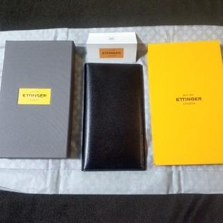 エッティンガー(ETTINGER)の【エッティンガー】メンズ 長財布 ロイヤルコレクション ブラック×パープル(長財布)