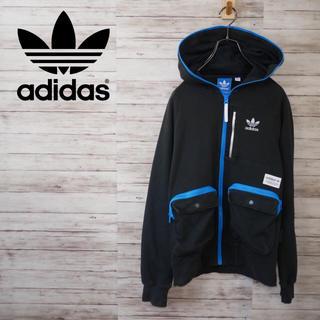 adidas - Adidas Originals OT Hood Flock Track Top