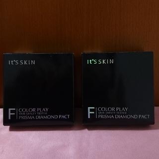イッツスキン(It's skin)の【新品】イッツスキン プリズマ ダイヤモンドパクト 23号 2個セット(ファンデーション)