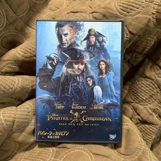 ディズニー(Disney)のパイレーツオブカリビアン  最後の海賊(外国映画)