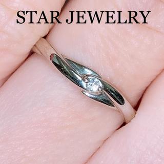 スタージュエリー(STAR JEWELRY)のSTAR JEWELRY pt950 ラバーズプロミスダイヤモンドリング 8号(リング(指輪))