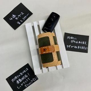 ヌメ革 4連 キーケース(キーケース/名刺入れ)