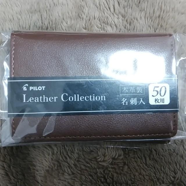 PILOT(パイロット)のパイロット leather collection 名刺入れ 本革製 メンズのファッション小物(名刺入れ/定期入れ)の商品写真