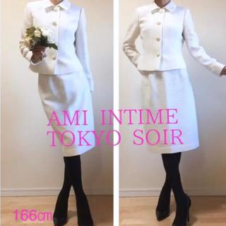 ソワール(SOIR)の【お値下げ!東京ソワールAMI INTIME】フォーマルスーツ 入学式 白 L(スーツ)