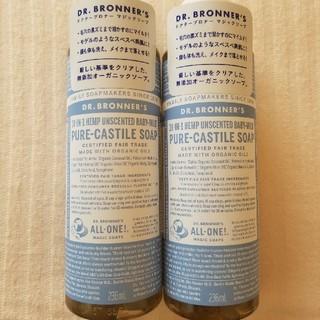 ドクターブロナー(Dr.Bronner)のマジック ソープ ベビーマイルド 236ml×2(ボディソープ / 石鹸)