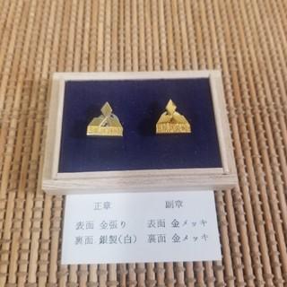 ミツビシ(三菱)の三菱の金バッチ 二個セット(バッジ/ピンバッジ)