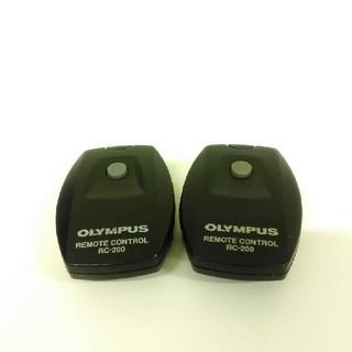 オリンパス(OLYMPUS)のオリンパス カメラ リモコン RC-200 2個(コンパクトデジタルカメラ)