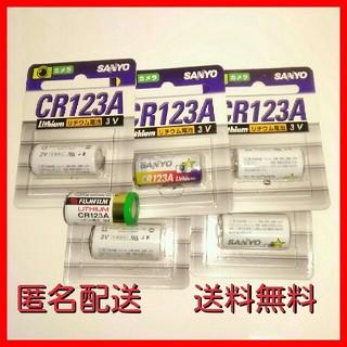 フジフイルム(富士フイルム)のリチウム電池 3V CR123A 6本セット (その他)