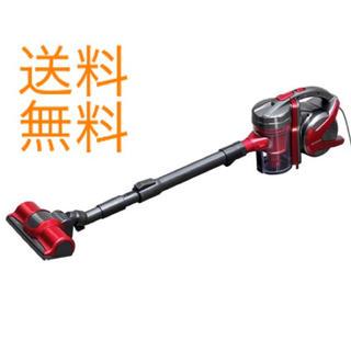 アイリスオーヤマ(アイリスオーヤマ)の新品☆アイリスオーヤマ サイクロン 掃除機 3WAY  IC-S55KF-R(掃除機)