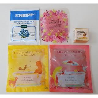 クナイプ(Kneipp)の入浴剤 5個セット まとめ売り(入浴剤/バスソルト)