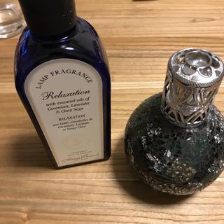 アシュレイアンドバーウッド フレグランスランプ(アロマポット/アロマランプ/芳香器)