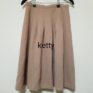 ケティ(ketty)のketty 膝丈スカート(ひざ丈スカート)