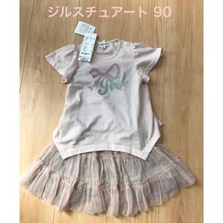 ジルスチュアートニューヨーク(JILLSTUART NEWYORK)のジルスチュアート ワンピース Tシャツ 90(ワンピース)