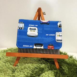 新幹線 電車 移動ポケット(外出用品)