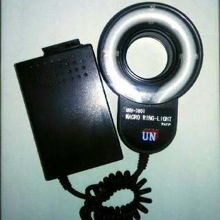 マクロリングライト Macro Ring-light  UNV-7801(ストロボ/照明)