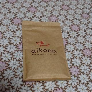 aikona犬のサプリメント(ペットフード)