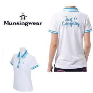 M 新品 定価14040円 マンシングウェア レディース 半袖 ポロシャツ