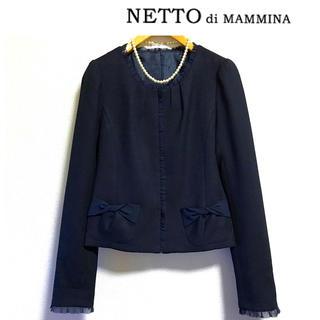 ネットディマミーナ(NETTO di MAMMINA)の美品 NETTO di MAMMIMA ノーカラージャケット 紺色 36(ノーカラージャケット)