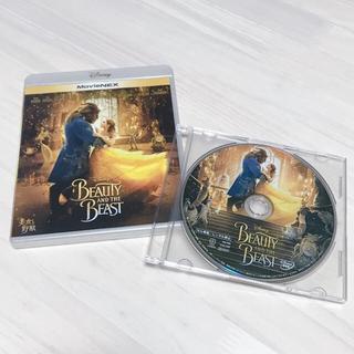 Disney - 未再生 ディズニー ♡ 美女と野獣 DVD
