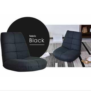 ブラック/座椅子/ポケットコイル/14段階調整/安定感(ロッキングチェア)