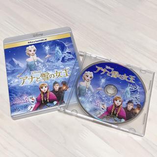 Disney - 未再生 ディズニー ♡ アナと雪の女王 DVD
