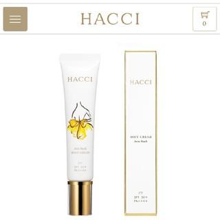 ハッチ(HACCI)の🍯🐝HACCHIの日焼け止めクリーム🐝🍯(日焼け止め/サンオイル)