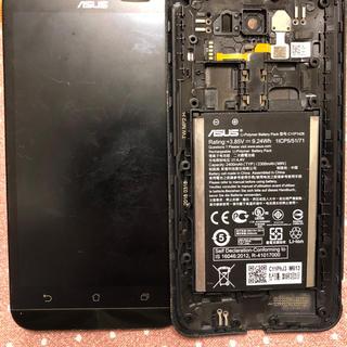 エイスース(ASUS)のZenFone 2 Laser(スマートフォン本体)