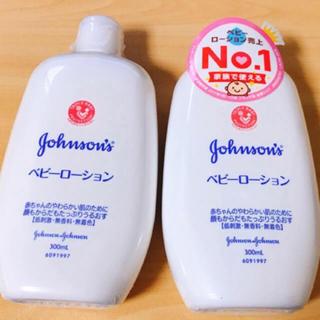 ジョンソンズ(JOHNSONS)のジョンソンベビーローション  大容量 2本(ベビーローション)