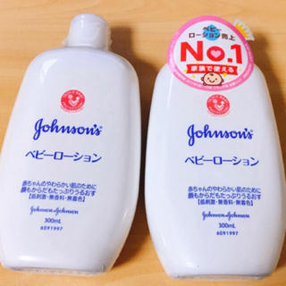 ジョンソンズ(JOHNSONS)のジョンソン ベビーローション 大容量 2本(ベビーローション)