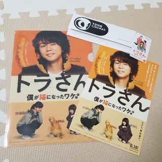 トラさんムビチケ+クリアファイル+フライヤー(邦画)