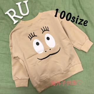 コドモビームス(こどもビームス)のキャラクター スエット 100 ロンT 韓国子供服 韓国こども服 バーバパパ(Tシャツ/カットソー)