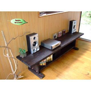 コヤ木工こだわり製作創りたて!特大のテレビ台■ローボード(家具)