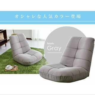 グレー/座椅子/ポケットコイル/14段階調整/安定感(ロッキングチェア)