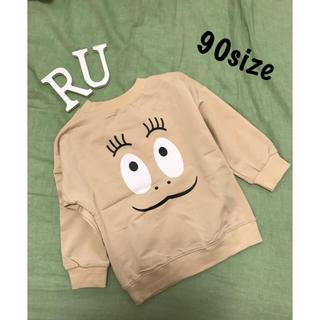 コドモビームス(こどもビームス)のキャラクター スエット 90 韓国こども服 韓国子供服 バーバパパ(Tシャツ/カットソー)
