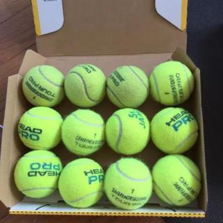 ブリヂストン(BRIDGESTONE)の硬式テニスボール 12個(ボール)