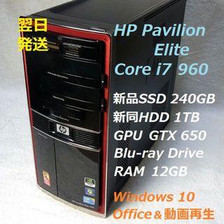 ヒューレットパッカード(HP)のi7-960 Blu-ray メモリ12GB 新品SSD240GB+新同1TB(デスクトップ型PC)