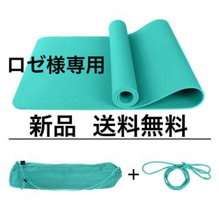ヨガマット バランスボール 腹筋セット (菊柄・6mm・ブルー・65cm)  (ヨガ)