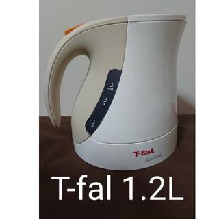 ティファール(T-fal)のティファール 電気ケトル 1.2リットル(電気ケトル)