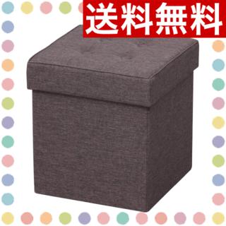 【人気】クッション付収納ボックス ダークブラウン(折り畳みイス)