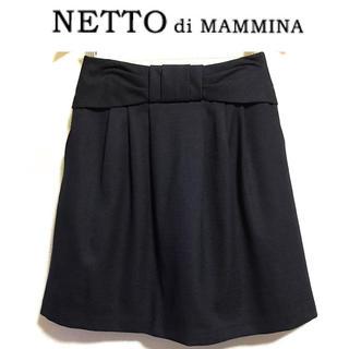 ネットディマミーナ(NETTO di MAMMINA)の美品 NETTO di MAMMIMA タックフレアスカート 紺色 36(ひざ丈スカート)