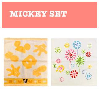 ディズニー(Disney)のハンドタオル2枚組セット☆ミッキー(´∪`*)(ハンカチ)