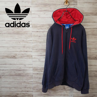 adidas - Adidas Originals Hooded Flock Track Top