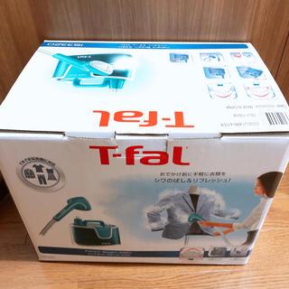ティファール(T-fal)のT-FaL インスタントスチーム3320(アイロン)