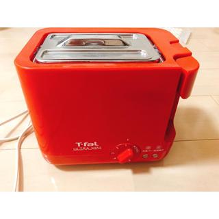 ティファール(T-fal)のティファール トースター(調理機器)